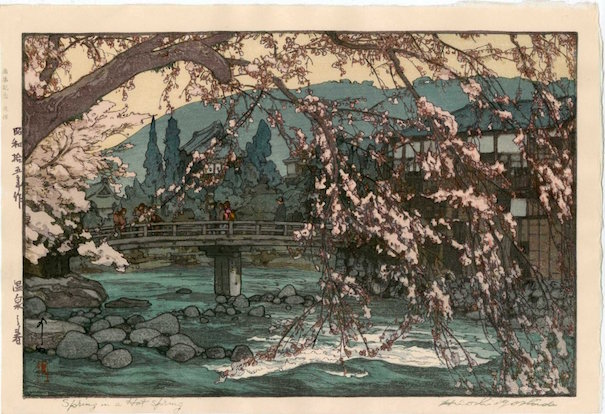 Hiroshi Yoshida, Spring in a Hot Spring. Originally published in 1927, this is a print from 1986. Est $200-$250