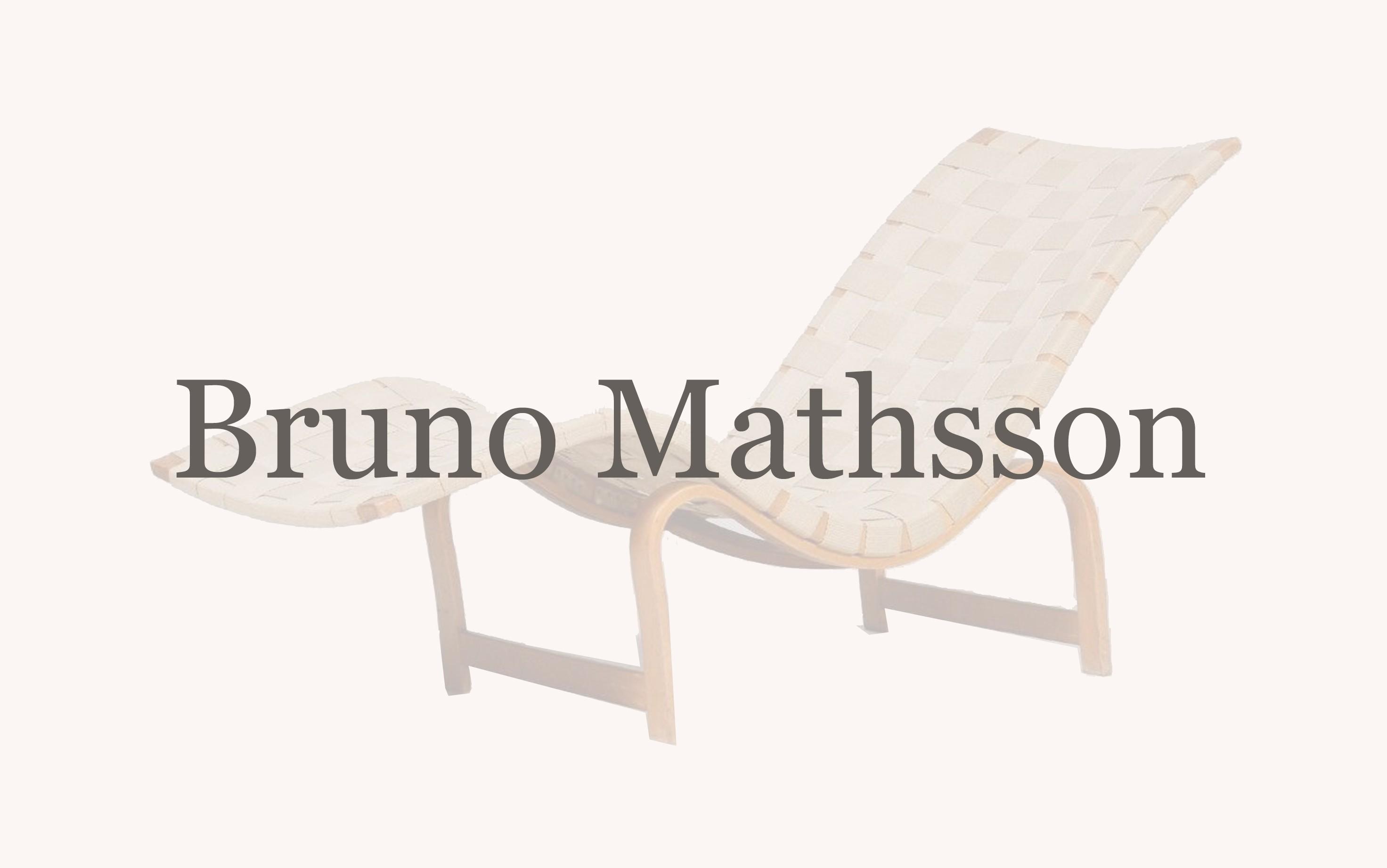 Bruno Mathson